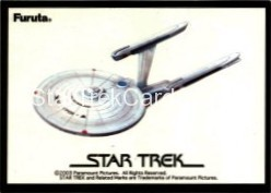 Federation Ships And Alien Ships Collection Volume 1 Trading Card USS Enterprise NCC 1701 A