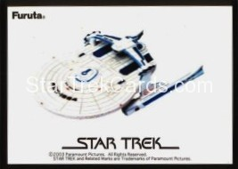 Federation Ships And Alien Ships Collection Volume 1 Trading Card USS Reliant NCC 1864
