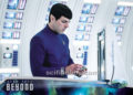 Star Trek Beyond Trading Card 3