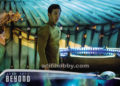 Star Trek Beyond Trading Card 39