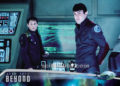 Star Trek Beyond Trading Card 52