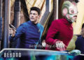Star Trek Beyond Trading Card 60