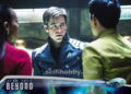 Star Trek Beyond Trading Card 66