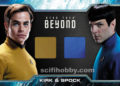Star Trek Beyond Trading Card DC1