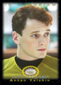 Star Trek Beyond Trading Card M4