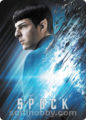 Star Trek Beyond Trading Card MC4