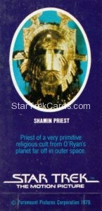 Star Trek The Motion Picture Weetabix Trading Card Shamin Priest Back