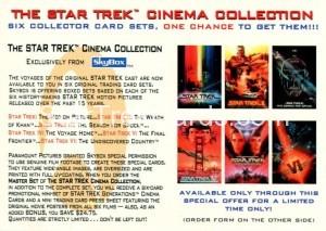 Star Trek The Next Generation Season Four Trading Card E496