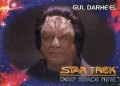 Star Trek Deep Space Nine Season One Card027