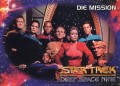 Star Trek Deep Space Nine Season One Card095