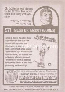 Mego Museum Card 41 Back