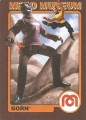 Mego Museum Card 46 Front