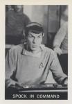 Star Trek Leaf Reprint Card 11