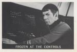 Star Trek Leaf Reprint Card 36