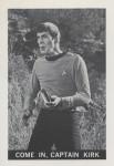 Star Trek Leaf Reprint Card 4