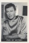 Star Trek Leaf Reprint Card 54
