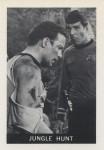 Star Trek Leaf Reprint Card 56