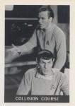 Star Trek Leaf Reprint Card 57