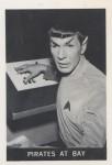 Star Trek Leaf Reprint Card 63