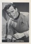 Star Trek Leaf Reprint Card 69
