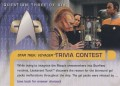 Voyager Season One Series Two Trading Card 60